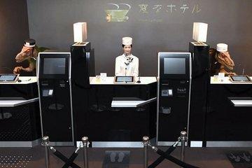 Японский отель уволил половину роботов-сотрудников