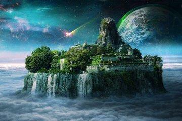 Мифические места на Земле