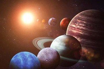 Девятая планета Солнечной системы:происхождение и основные параметры