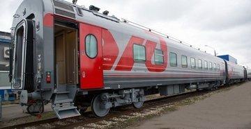 Депутат: Обновление плацкартных вагонов не скажется на ценах РЖД