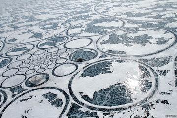Что такое ледяные круги: следы вторжения инопланетян, или явление природы?