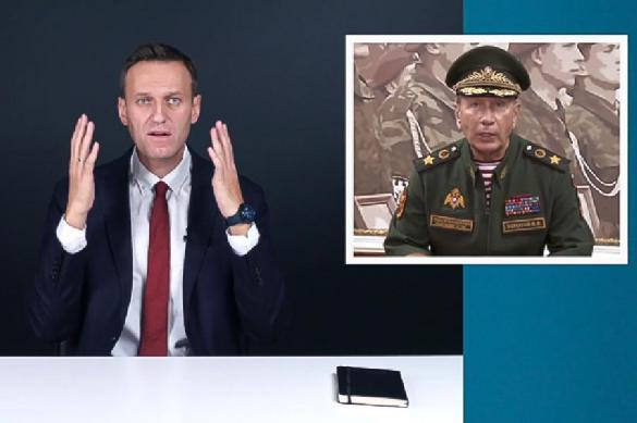 Chief of Russian National Guards declines Navalny's TV debate offer. 63073.jpeg