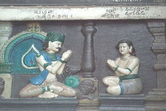 The Kathopnishad: A Commentary (Part II). 64140.jpeg