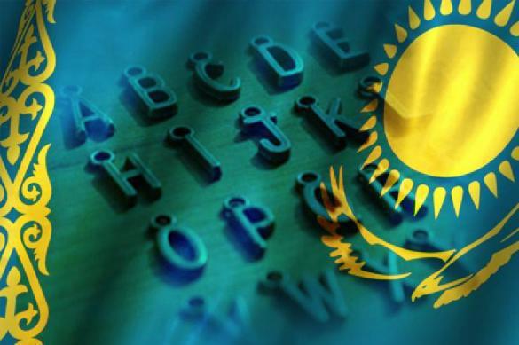 Ukrainian nationalism splashes out on Kazakhstan. 63176.jpeg