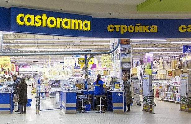 All Castorama DIY stores to be closed in Russia in 2019. 63235.jpeg