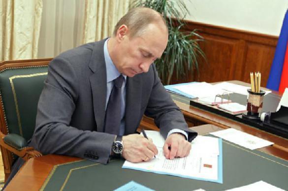 Putin sacks 11 generals. 62286.jpeg