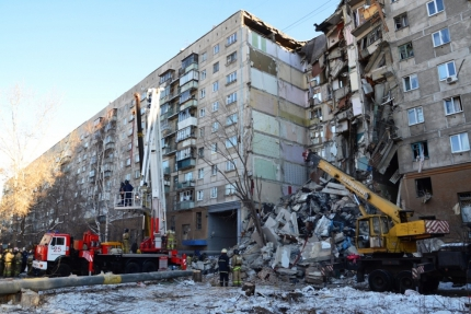 Terrorists claim responsibility for Magnitogorsk apartment building explosion. 63347.jpeg