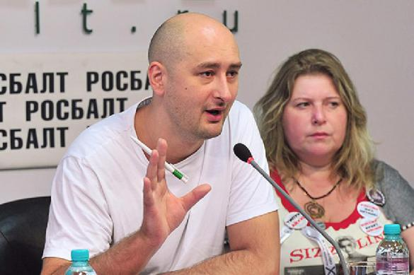Russian journalist shot dead in Kiev. Ukraine immediately blames Russia. Arkady Babchenko