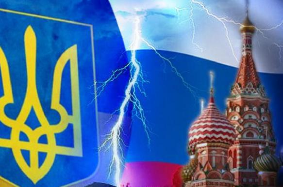 Russia bans exports of oil, coal and petroleum products to Ukraine. 63521.jpeg