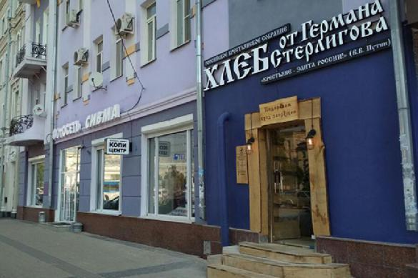 Notorious Russian entrepreneur sells his bakery shops because of 'sodomites'. 61530.jpeg