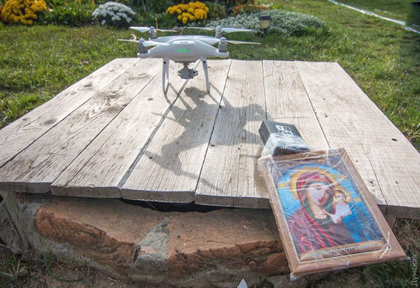 Ukrainians mount icon on drone to bless their village from above. 61548.jpeg