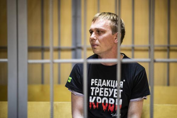 Journalist Ivan Golunov released, charges against him dropped. 63613.jpeg