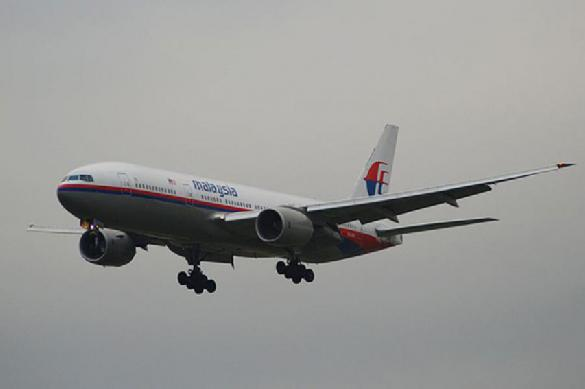 Malaysia disappointed in Flight MH17 disaster investigation. 63673.jpeg