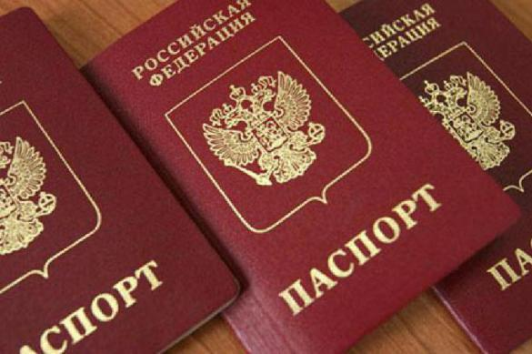 Russia pays no mind to Ukraine's protest about Russian passports. 63683.jpeg