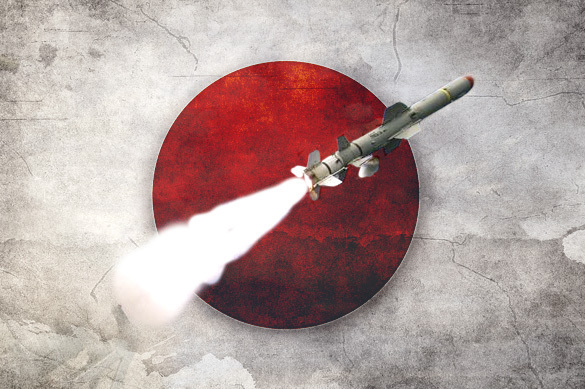Russia to respond to Tokyo's move to deploy Aegis Ashore systems in Japan. 61703.jpeg