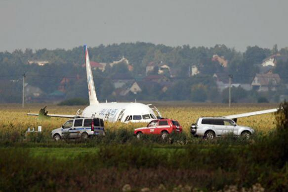 Airbus A321 miracle crash landing: The latest. 63764.jpeg