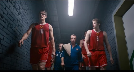 Russian weekend box office topped by film about victory over US basketball team in 1972. 61786.jpeg