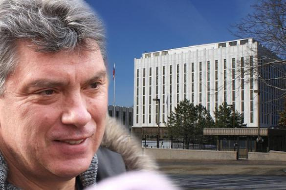 Boris Nemtsov Plaza to appear in Washington's Wisconsin Avenue. 61796.jpeg