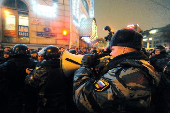Russia officially accuses USA of plotting major riots in Russia in 2018. 61843.jpeg