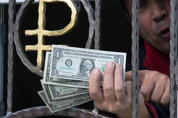 Russia to abandon the US dollar at common people's expense. 62896.jpeg