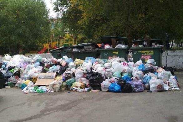 Chelyabinsk drowning in its own garbage. 62950.jpeg