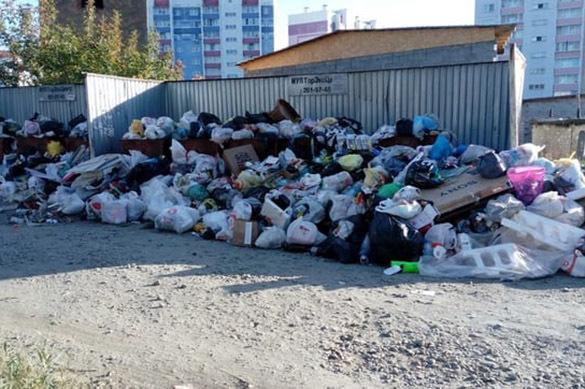 Chelyabinsk drowning in its own garbage. 62951.jpeg