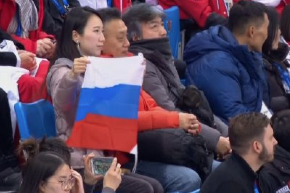 South Korean fans bring Russian flags to Olympic venues. 61960.png