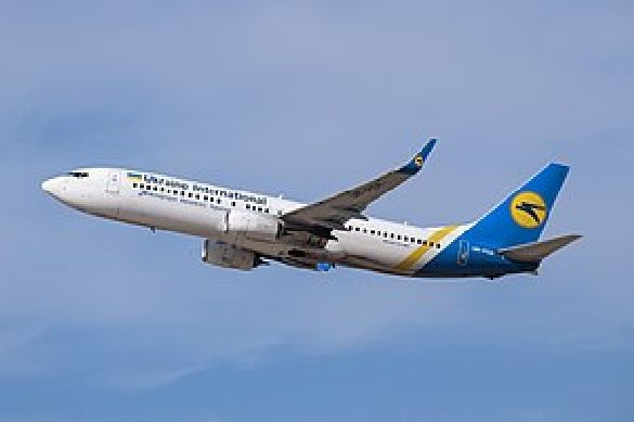 What is wrong with the shooting down of flight  Ukraine International Airlines 752. 63997.jpeg