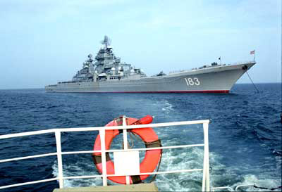 Russia celebrates 90th anniversary of the Soviet Navy