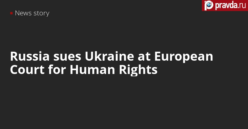 Russia uses Ukraine at ECHR for thousands of casualties killed after 2014 Maidan coup