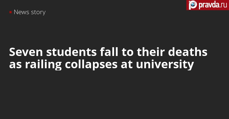 Seven people fall to their deaths during student meeting at Bolivian university