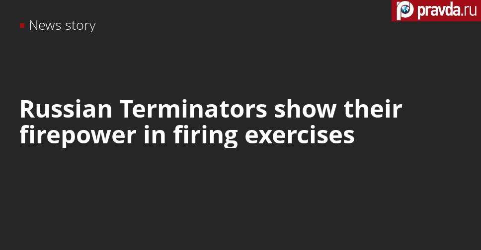 Russian servicemen learn how to use Terminators