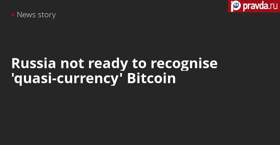 Russia absolutely not prepared to recognise Bitcoin