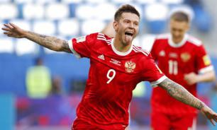 Confederations Cup: Russia kicks off
