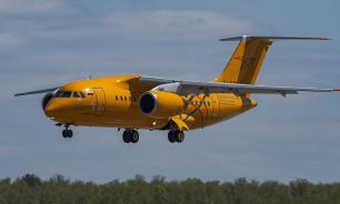 Antonov Disaster: 71 fatalities