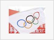 Beijing Olympics to cost China 44 billion dollars
