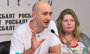 Russian journalist shot dead in Kiev. Ukraine immediately blames Russia