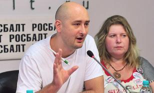 Russian journalist shot dead in Kiev. Ukraine immediately blames Russia