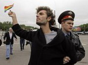 Russian gays to join opposition movement