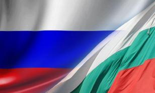 Bulgaria wants Putin to apologize