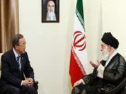 Supreme Leader: UN must work on the case of nuclear disarmament