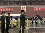 Incident in Tiananmen Square