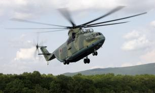 Russian helicopter crashes into the sea near Norway