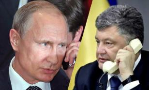 Details of telephone conversation between Putin and Poroshenko unveiled