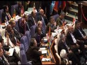 Venezuela participates in 16th NAM Summit Teheran
