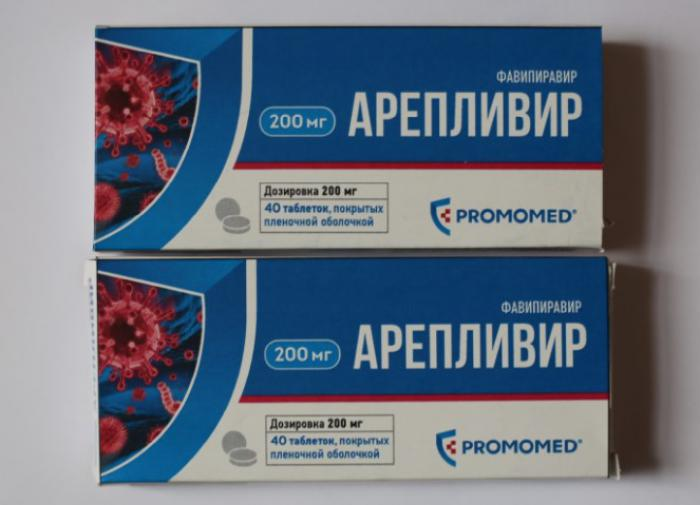 Russia's coronavirus drug priced at a level close to minimum salary