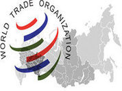Russia may join WTO after 17 years of ordeals