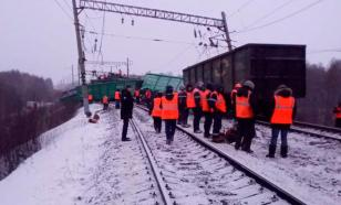 Twenty-five freight train cars derail in Amur region