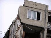 Arkhangelsk blast—latest developments