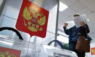 Russia gubernatorial elections: Rejuvenating political elite